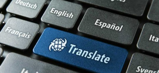 Converting Audio to Different Languages