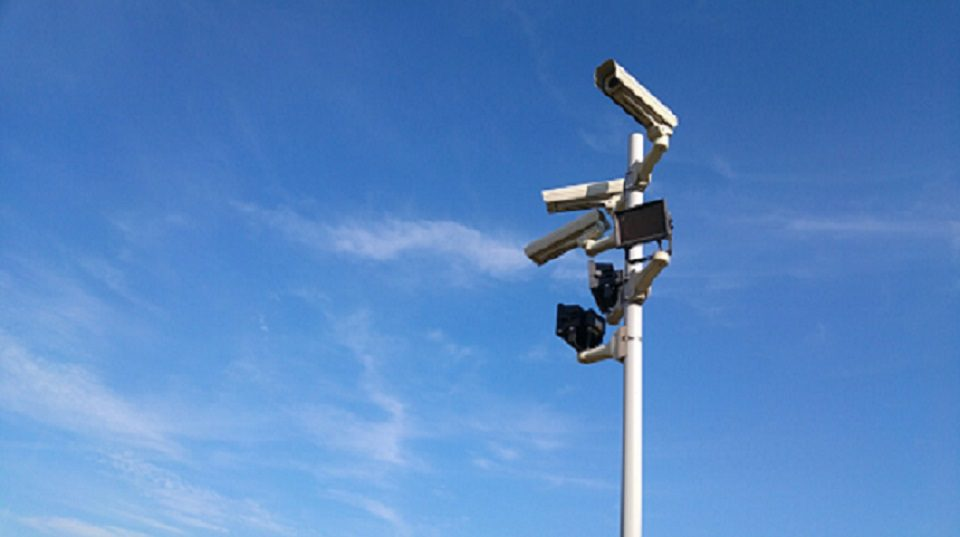 What Does the Public/ Private Partnership Surveillance with the U.S. Government Mean to You?
