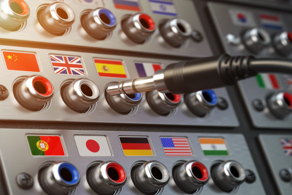 What is automatic translation? How accurate can it be?