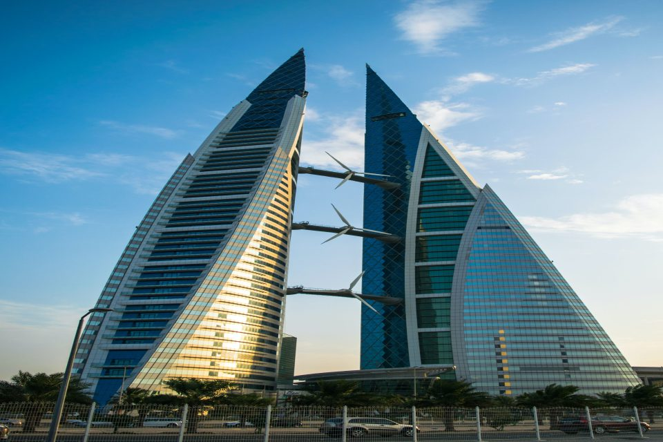 The Personal Data Protection Law, data protection in Bahrain